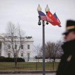 多維觀點》第45任美國總統眼裡的中國