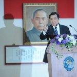 肯亞將我國民移送中國,馬總統主持兩岸國際小組會議討論