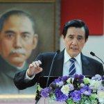 南海議題是否與中國合作?馬英九:願與各方協商