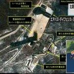 北韓宣稱新型洲際彈道飛彈引擎測試成功 可對美國本土實施核打擊