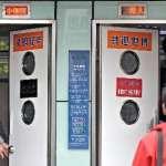 「衛生、乾淨、文明」 中國正在進行的一場廁所革命