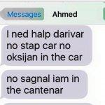 「快沒氧氣了…」7歲阿富汗難民小男孩的錯字簡訊 救了15條人命