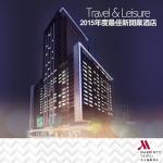 520就職國宴選定萬豪酒店 6道菜主打台灣「在地特色」