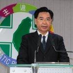 肯亞案 民進黨譴責中國 要求政府派員交涉放人