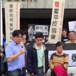 鄭性澤再審案開庭  律師團:有信心無罪判決