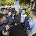 中國第一起同志婚姻案遭法院駁回 孫文麟:一定繼續上訴