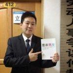 BBC專訪中國首宗跨性別就業歧視案原告