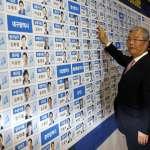 「恐怖的國民審判」 南韓執政黨國會大選慘敗 朴槿惠政權提早跛鴨