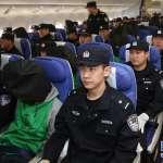 7台嫌涉電信詐騙案遭遣送北京 駐菲代表處表達嚴正關切