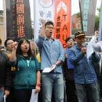 強力反駁林飛帆、賴中強 民進黨3千字聲明護黨版《兩岸協議監督條例》