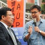 民進黨版兩岸監督條例付委 林飛帆立院前抗議