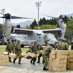 九州熊本大地震》南阿蘇村仍有8人下落不明 美軍首派魚鷹機救災