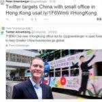 中國廣告激增 推特任命首位大中華區掌門人