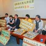 「違反程序正義」 反對與竹教大併校 23位清大教授提告