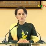 翁山蘇姬發表緬曆新年演說:與少數民族和解 修憲建立聯邦政府