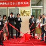 正港的「蚊子館」在台南 建立國家級病媒蚊研究中心