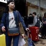 香港第一季失業率增高 達近三年新高