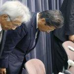 油耗測試作弊》日本三菱汽車遭到搜索 醜聞重創品牌形象