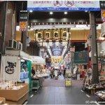 東京有築地,大阪有「黑門市場」!愛吃海鮮、和牛、河豚的人絕不可錯過這裡