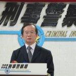 台、印合作破詐騙案 18台嫌押返台灣