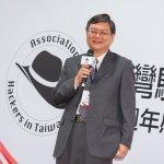 國策會董事改選 杜紫軍、朱志洋、林祖嘉入列