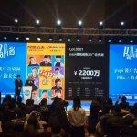 中國「2016第一網紅」papi醬 首單廣告2200萬人民幣拍出惹議