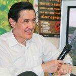 卸任後首次出國 馬英九15日訪香港發表演說
