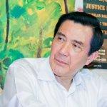 「李前總統可以 馬前總統不行?」 赴港受阻 馬辦聲明:斲傷台灣民主形象