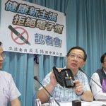 吸電子煙無法管 吳志揚提案修法:吸電子煙等同抽菸