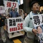 BBC中文部遷香港?員工強烈反彈:香港自由每況愈下 新聞記者安全受威脅