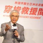 風評:蔡政府準備倒帶抗議四年?還是八年?