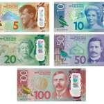 誰是世界年度最佳紙幣?新版紐西蘭5元雀屏中選