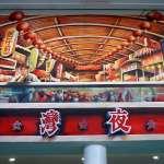 用美味串起台灣的記憶!出境旅客看過來,桃機限定美食報你知…