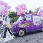 日本最流行的「口妝美」你知道嗎?跟著Ora2魔法車一起走在時尚尖端