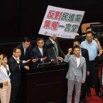 撤課綱案引爆佔領主席台 蘇嘉全:未來法案未協商 院會暫不處理