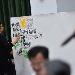 如何解決悶經濟?蔡英文:短期立竿見影 長期建立信心
