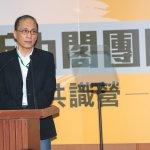 林睿奇觀點:拯救台灣經濟,有請「風清揚」!