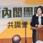 吳程遠觀點:四年後,民進黨將留下什麼樣的台灣?