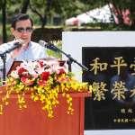 吳典蓉專欄:馬英九是中華民國最後戰士?