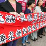 抗議聽到了 蔡英文:女總統不等於女性地位的提昇