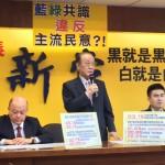 詐騙犯遣返卻輕判 新黨民調:6成民眾認為台灣法律不公義