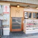 傳承50年的味道!這家甜品屋是京都女大生的最愛…
