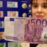 全球最大面值紙幣》為防堵犯罪集團洗錢 歐洲央行:2018年停止發行500歐元紙幣