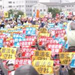 日本憲法紀念日》憲法第9條改不改?修憲、護憲派互別苗頭