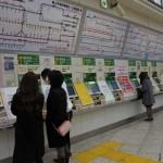 交通攻略》看懂日本電車種類,自由行不怕搭錯車