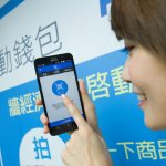 Apple Pay、支付寶、微信來襲 台灣支付戰爭開打!錢包新革命 你準備好了嗎?