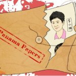 瑞典來鴻》抵抗專制的喜劇精神─中國的段子搞笑時代