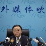 中國傳媒發展藍皮書預測:機器人新聞寫作將大行其道