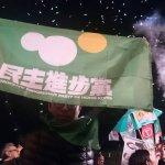 不只港獨》香港民進黨:成為台灣/中華民國一縣也是自決選項