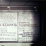 318學運展遭撤 中山大學學生會批校方白色恐怖再現